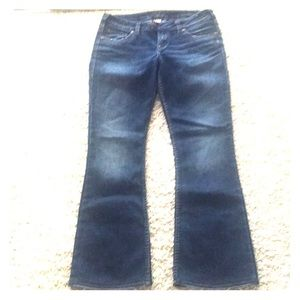 SILVER JEANS 👖 NWOT